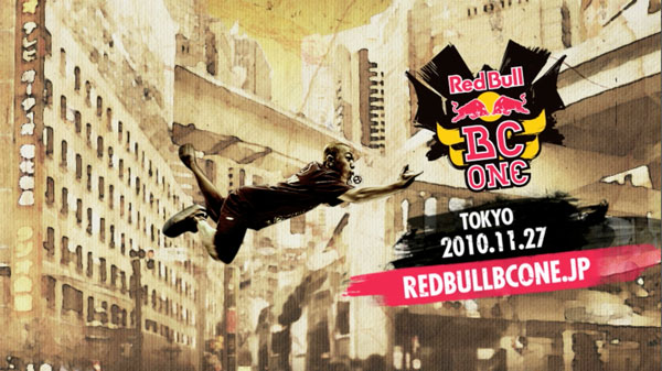 red bull bc one 2010 thesis vs toshiki Red bull bc one is an annual international b-boy competition organized by the  energy drink  red bull bc one 2010 took place in tokyo, japan on  november 27, 2010  thesis, knuckleheadz cali / massive monkees / them  team / f2d / fresh descendants  japan toshiki, all area crew / mighty zulu  kingz, yokohama.