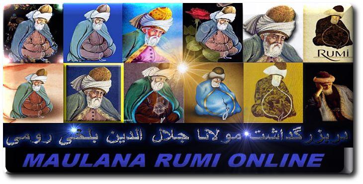 Maulana Rumi Online