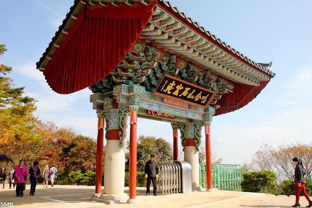 Seokguram Grotto gyeongju