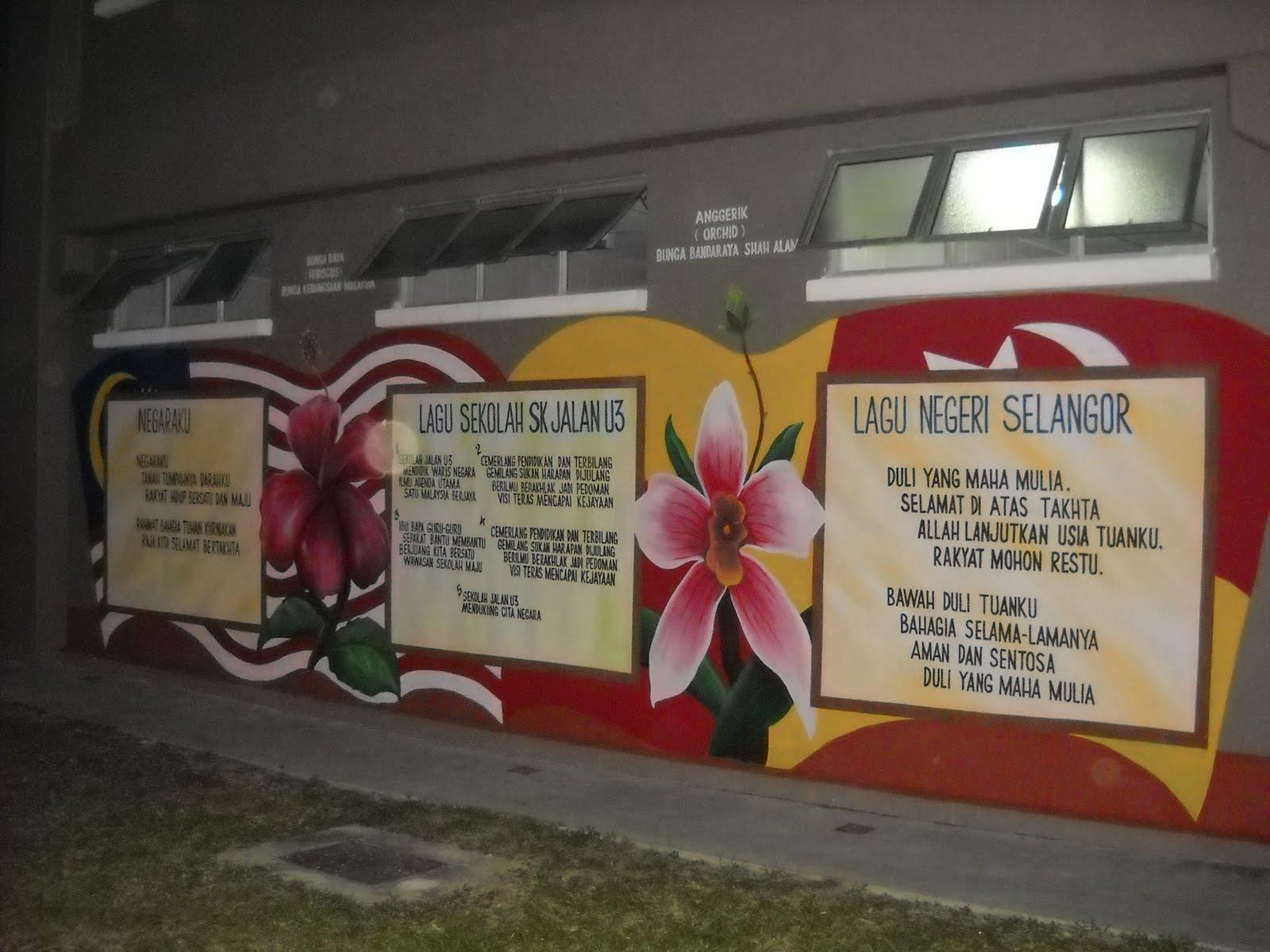Pelukis mural shah alam lukisan mural lagu negara ku for Mural 1 malaysia