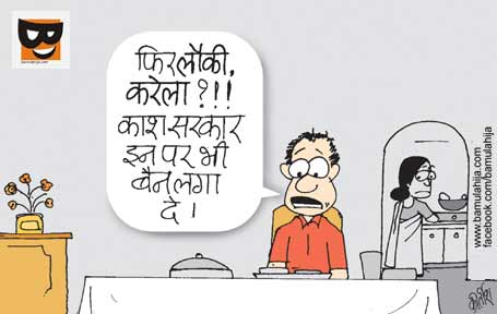 common man, cartoons on politics, indian political cartoon,  beef ban