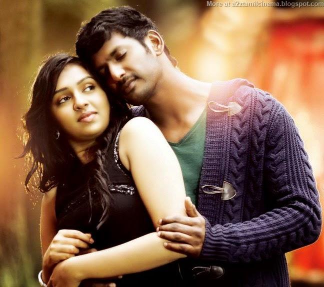 Naan Sigappu manithan Esub Naan Sigappu Manithan Tamil Movie
