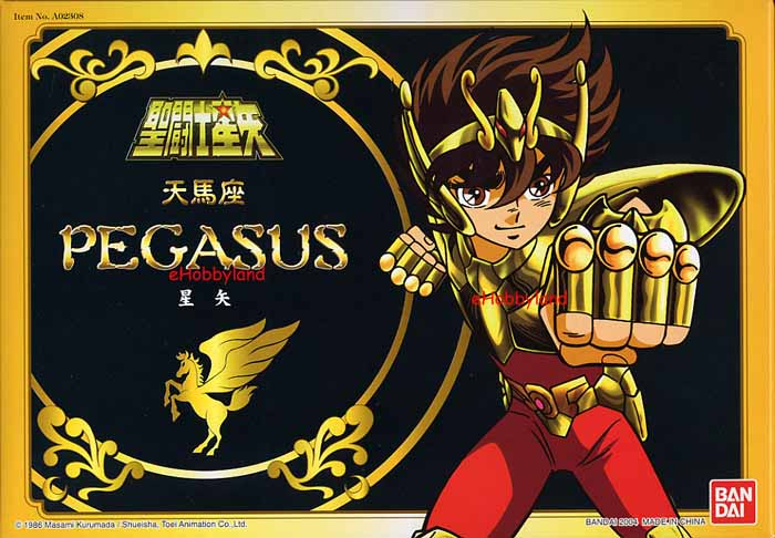 SAINT SEIYA createad by FATHIR ILYA ENTERTAINMENT
