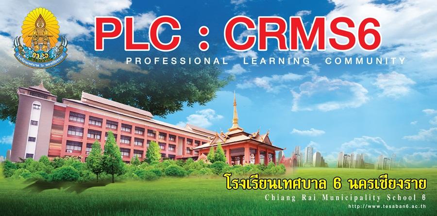 PLC Tesaban 6 Nakorn Chiangrai