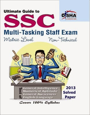 Top Books for SSC Multitasking Exam 2014 - ssc-cr.org