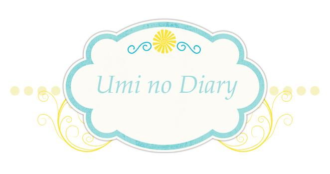 海子の日記