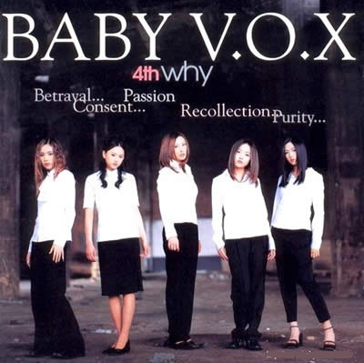 BABY-VOX-why-cover-lyrics