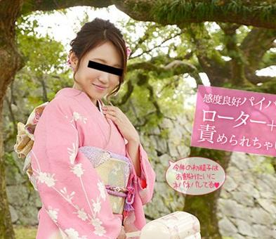 Watch-01161601 Hitomi Shinohara