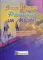 toko buku rahma: buku SULUK KAWRUH PENDHALANGAN LAN MACAPAT, pengarang nanang windardi, penerbit cendrawasih