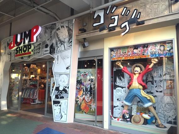 ショップ ジャンプ ドーム 東京 シティ