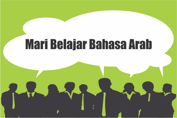 Hasil gambar untuk waktu bahasa arab