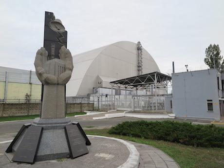 Bilder aus Tschernobyl