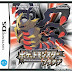 Download Pokemon Platinum NDS | NDS Game|