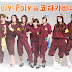 "T-Ara releases their MV for ""Roly Poly in Copacabana"""