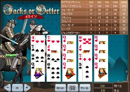 無料ゲーム ジャックス・オア・ベター 4ライン