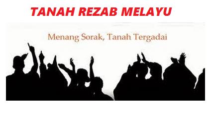 Tanah Rizab Melayu