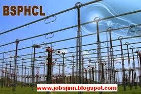 BSPHCL 2014 Junior Accounts Assistant Admit Card / Hall ticket