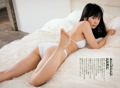 Weekly Playboy Magazine 2012 No.32