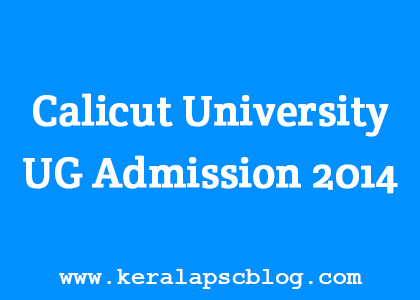 Calicut University Admission CAP 2014 Trial Allotment