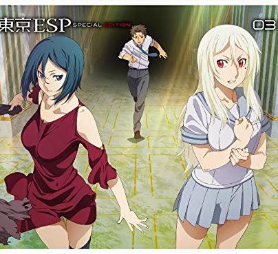 [MUSIC] Tokyo ESP Vol.3 Special Soundtrack CD 東京ESP 第3巻 特製サウンドトラックCD  (2014.11.28/MP3/RAR)
