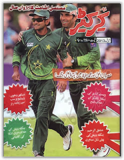 Cricketer April 2013