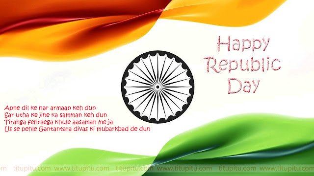 Republic-day-wishes-in-Hindi-26