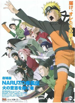 Người Kế Thừa Hỏa Chí - Naruto Shippuuden Movie 3: Inheritors Of The Will Of Fire - 2009