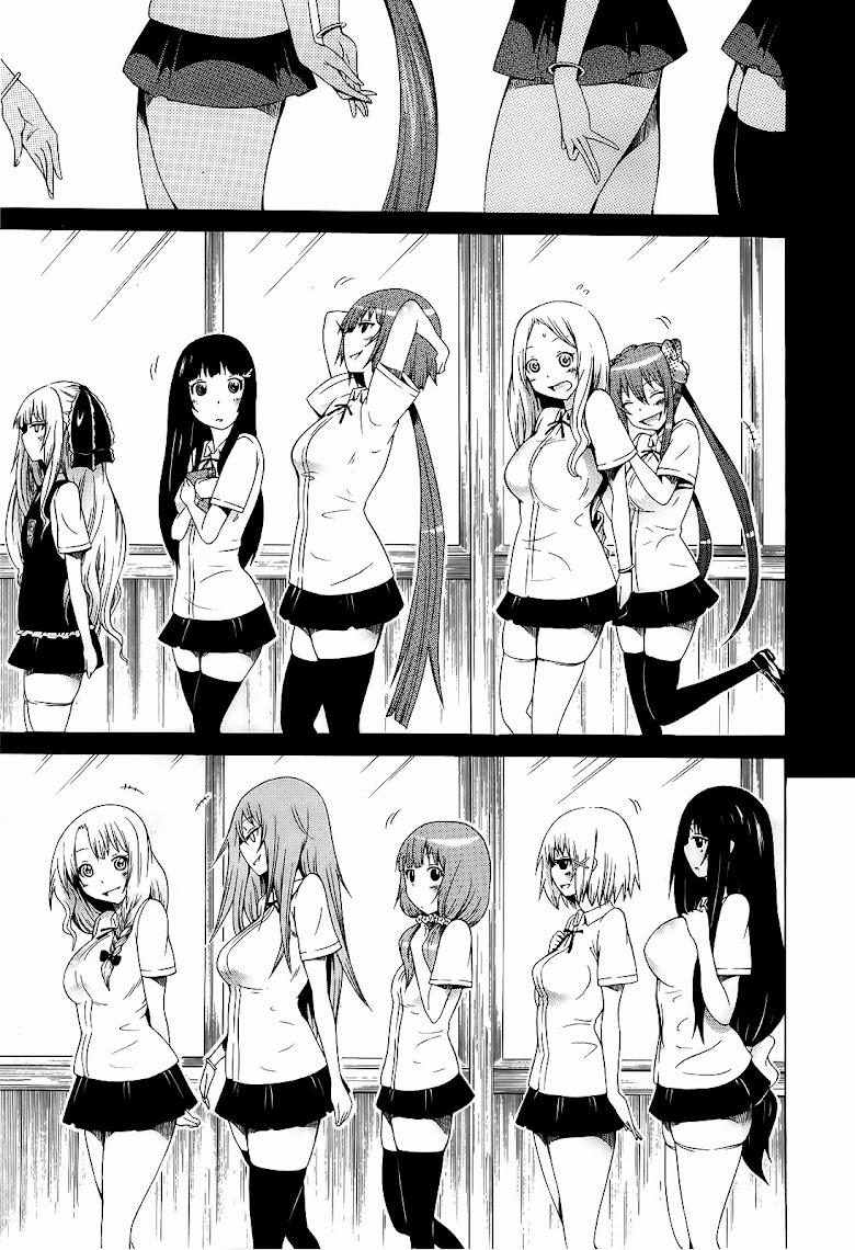 สมาคมคนสวย 4 - หน้า 17