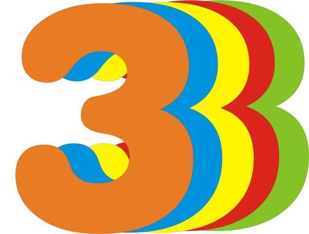 �������� ����� 3 �������