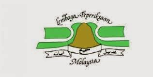 Lembaga Peperiksaan Malaysia