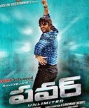 Power (2014) Telugu Movie Watch Online
