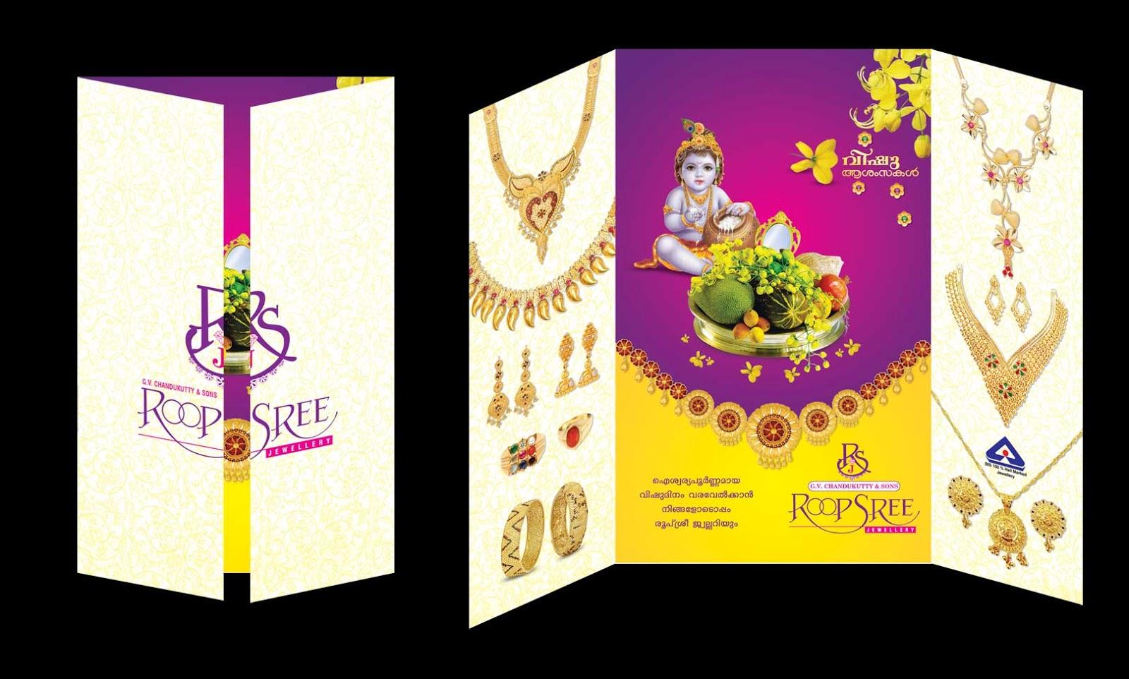 C O Ad Ventures Vishu Greeting Card Design For Jewellery Shop