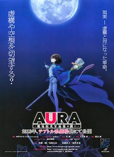 Aura Maryuuinkouga Saigo No Tatakai