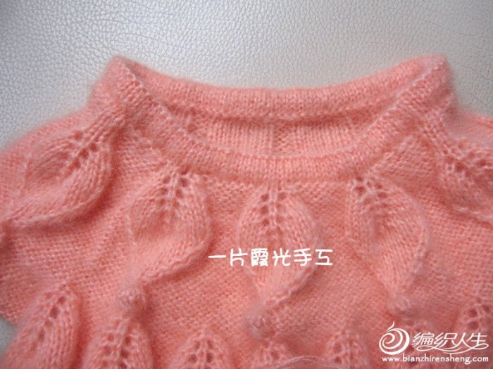 Knitting for Baby Girl Dress