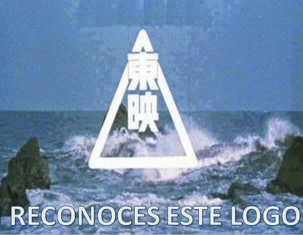 Reconoces este logo