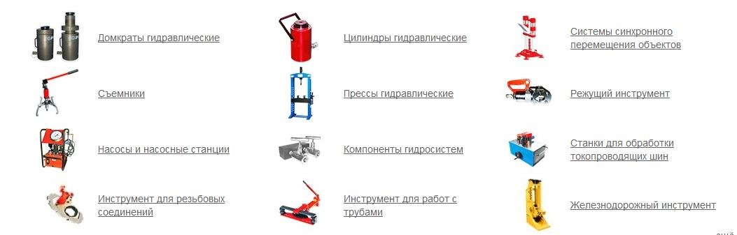 Промышленное оборудование от ЭнергоПром