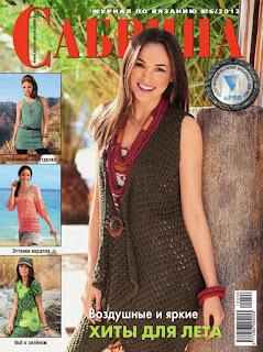 Журнал по вязанию Сабрина № 6 2012