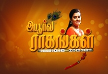 Apoorva Raagangal 05-05-2016 Sun TV Serial