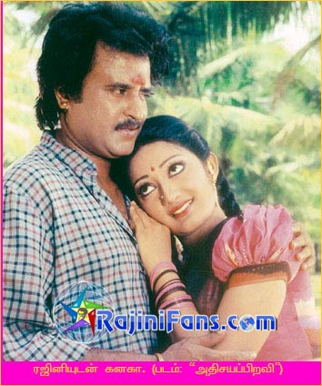 Super Star Rajinikanth Pictures 36