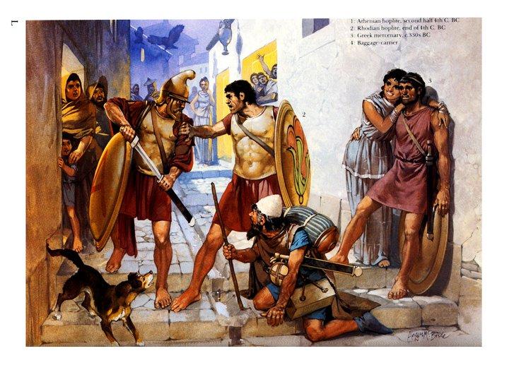 Постоянная ссылка армения в составе державы ахеменидов thumbnail
