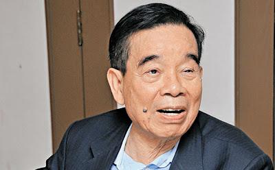 Chen Yu-Tung