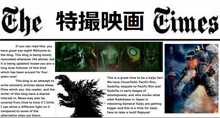 The Tokusatsu Eiga Times