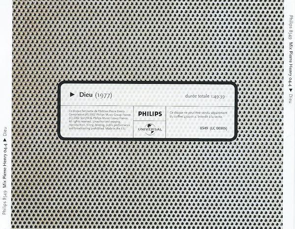 Spatiodynamisme 1958