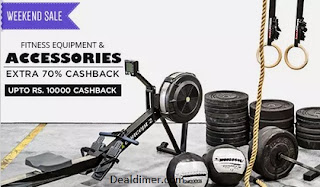 Fitness-equipment-accessories-extra-70-cash-back