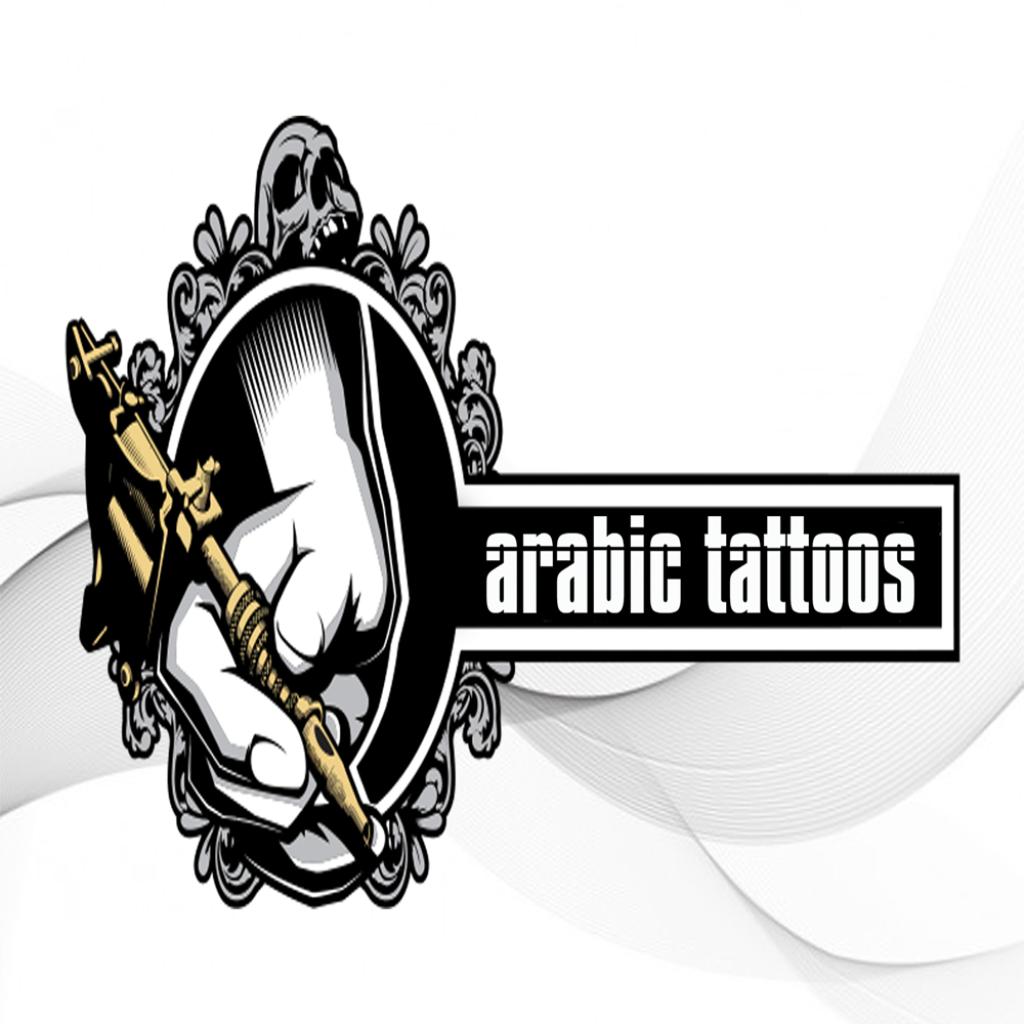 ARABIC TATTOS