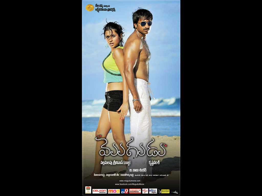 http://3.bp.blogspot.com/-epbd3qFukK8/TpVIXTqQDMI/AAAAAAAALLA/tMogAX5bAZo/s1600/Mogudu-Movie-Wallpapers-CF-06.jpg