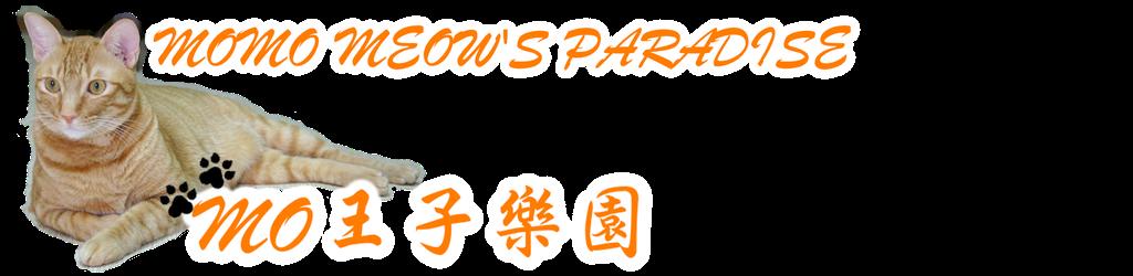 Momo Meow's Paradise:::Mo 王子樂園:::