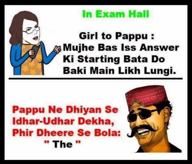 Exam Jokes In Urdu Examination Hall ~ Roman Urdu Jokes ...