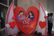 Telugu movie Lovers audio release-thumbnail-1