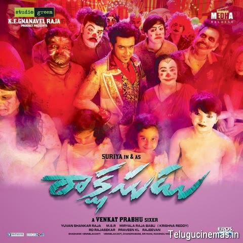 Suriya Rakshasudu Audio Launch Live ,suriya's Rakshasudu Movie Audio Launch Live,Surya's Rakshasudu Movie Audio Release Live Streaming
